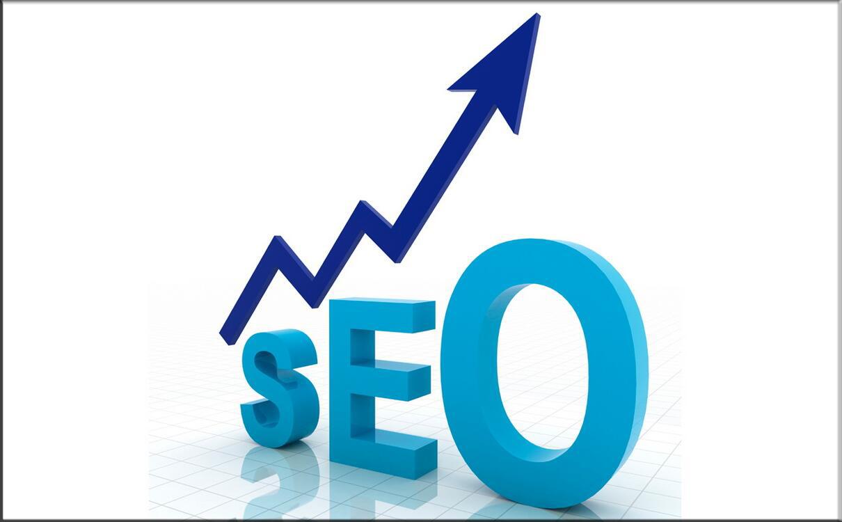 如何快速提高网站SEO优化的排名
